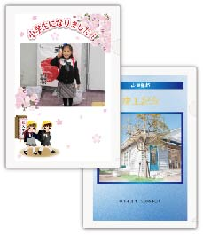 Products-clearfile.jpg